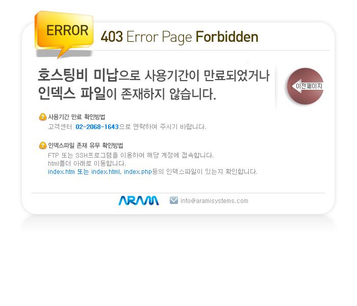 403 Forbidden: Forbidden